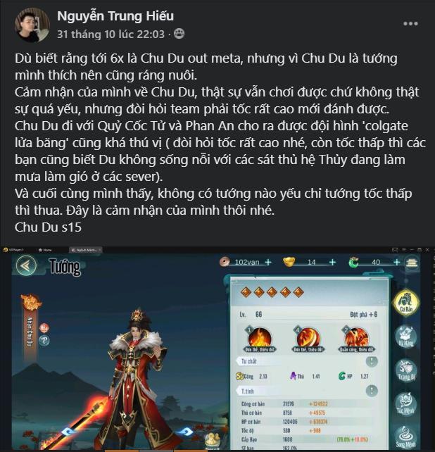 Idol bị chê phế, game thủ hạ quyết tâm build đội hình xoay quanh Chu Du và cái kết đậm chất người chơi hệ lửa - Ảnh 2.