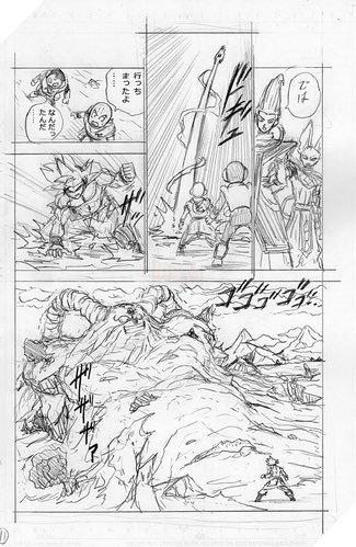 Hé lộ phác thảo Dragon Ball Super chap 67: Sau cuộc chiến với Moro tất cả được hồi sinh trừ Merus - Ảnh 5.