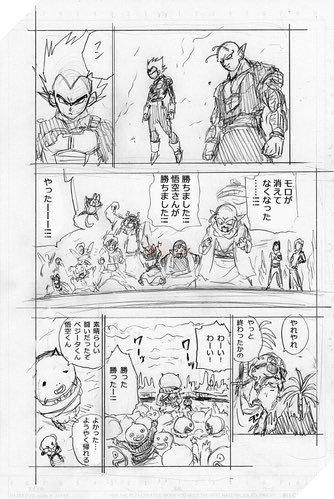 Hé lộ phác thảo Dragon Ball Super chap 67: Sau cuộc chiến với Moro tất cả được hồi sinh trừ Merus - Ảnh 2.
