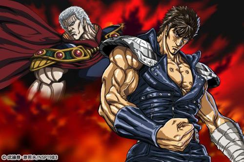 Những cặp anh em không đội trời chung trong thế giới anime - Ảnh 2.