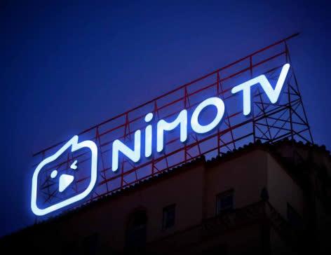 Chơi GTA V mà vẫn có thể kiếm thêm thu nhập, cơ hội chưa bao giờ dễ dàng đến thế trên NimoTV - Ảnh 2.
