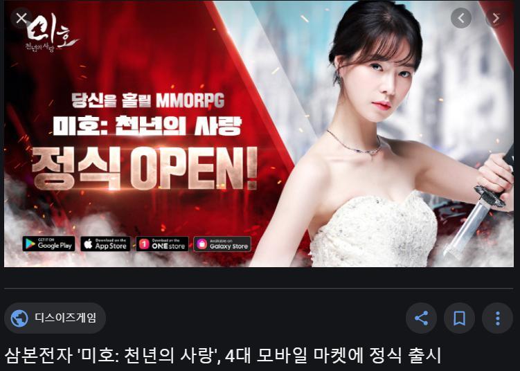 Siêu phẩm game Hàn gây chấn động khi hợp tác cùng nữ hoàng cảnh nóng, đến MV trailer thôi cũng ướt át đậm chất 18+ - Ảnh 5.