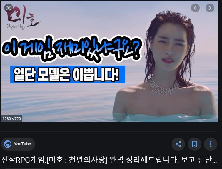 Siêu phẩm game Hàn gây chấn động khi hợp tác cùng nữ hoàng cảnh nóng, đến MV trailer thôi cũng ướt át đậm chất 18+ - Ảnh 6.