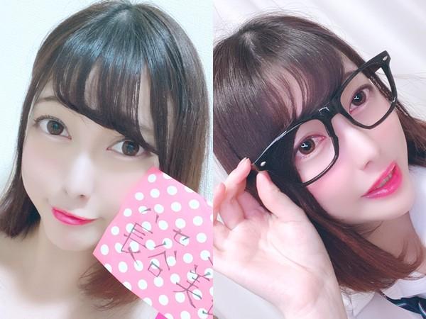 Đóng một phim rồi giải nghệ, tuyên bố làm giáo viên, hậu bối của Yua Mikami gây sốc khi tái xuất vì kinh tế khó khăn quá - Ảnh 1.