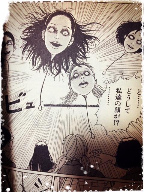 4 tác phẩm gây ám ảnh tột cùng của vua truyện kinh dị Junji Ito giúp năm mới thêm cảm xúc - Ảnh 4.