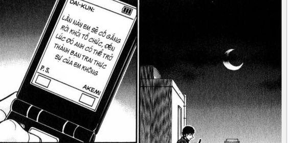 Tin nhắn cuối cùng Akemi nhắn cho Akai khi cô sắp bị Gin giết.