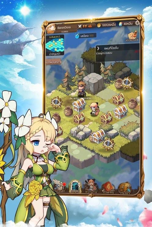 AURA Fantasy xuất hiện Fanpage tiếng Việt, lộ diện nhà phát hành quen thuộc sẽ đỡ đầu tựa game này tại Việt Nam? - Ảnh 4.