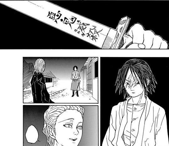 Từ Kagarigari đến Kimetsu no Yaiba: Chuyện chưa kể về hành trình đầy chông gai của một tác giả đầy tài năng - Ảnh 4.