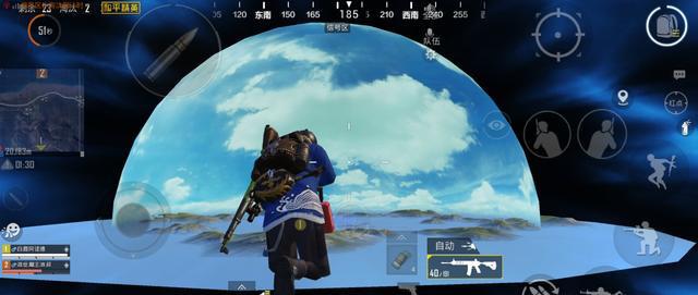 Kiên quyết không chịu nhảy dù, game thủ lên đến độ cao 40.000m và phát hiện ra bí mật kinh hoàng bị giấu kín trong PUBG - Ảnh 3.