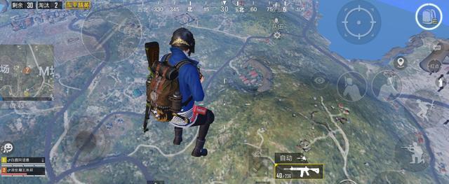Kiên quyết không chịu nhảy dù, game thủ lên đến độ cao 40.000m và phát hiện ra bí mật kinh hoàng bị giấu kín trong PUBG - Ảnh 2.