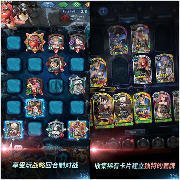 Tổng hợp game mobile nhập vai chiến thuật theo lượt đáng chơi nhất hiện nay - Ảnh 1.