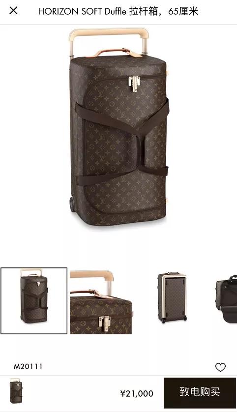 Cảm thấy quá bất công, game thủ tự tay thiết kế skin Hàng Hiệu Louis Vuitton cho Urgot, nhẹ nhàng bay nửa tỉ đồng - Ảnh 3.