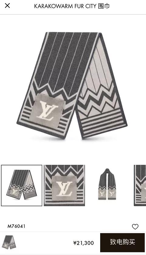 Cảm thấy quá bất công, game thủ tự tay thiết kế skin Hàng Hiệu Louis Vuitton cho Urgot, nhẹ nhàng bay nửa tỉ đồng - Ảnh 4.