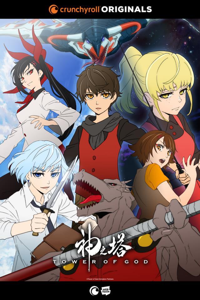 Anime chuyển thể từ webtoon nổi tiếng Tower of God chính thức công chiếu vào tháng 4 năm nay - Ảnh 2.