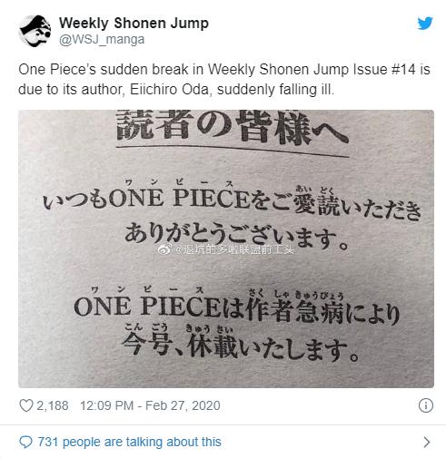 HOT: One Piece 973 bị hoãn ra mắt vì Oda bị ốm, diễn biến mới thế nào sang tuần sẽ rõ - Ảnh 1.