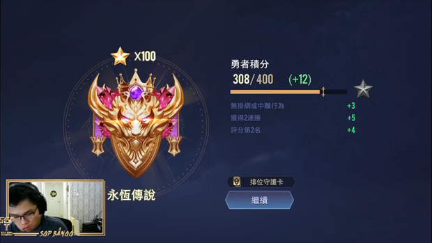 Liên Quân Mobile: Chưa chào sân Đấu Trường Danh Vọng, Lai Bâng đã lên Top 1 Thách Đấu Đài Loan, đối thủ xứng tầm của ADC là đây chứ đâu! - Ảnh 2.