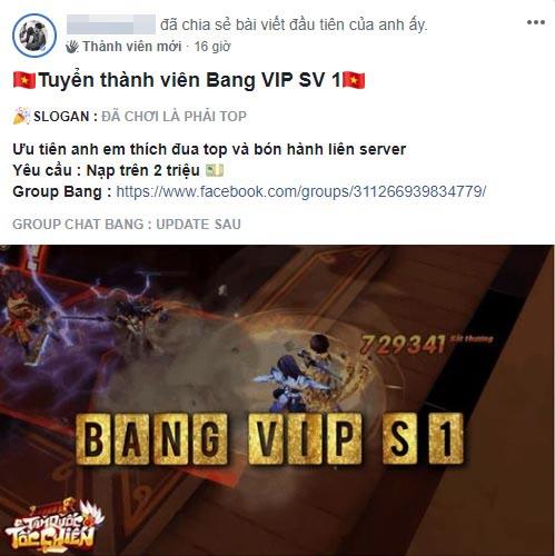 [GameK] Lập bang Vip, tuyển người nạp trên 2 triệu, đam mê bón hành liên server : Chưa ra mắt, Tam Quốc Tốc Chiến đã sặc mùi chiến hỏa! - 1