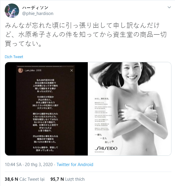 Sao nữ Shingeki no Kyojin live action bị quấy rối khi chụp ảnh bán nude - Ảnh 3.