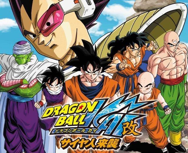 Dragon Ball: Top 5 saga hay nhất thương hiệu Bi Rồng, cuộc chiến giữa những người saiyan chỉ đứng thứ 2 - Ảnh 4.