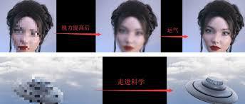 Ngành công nghiệp phim khiêu dâm Nhật chao đảo vì phần mềm AI biến phim có che thành không che - Ảnh 5.