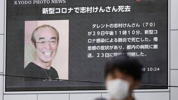Nhật Bản chấn động vì ''Vua hài'' Ken Shimura qua đời chỉ sau 4 ngày xác nhận nhiễm virus COVID-19