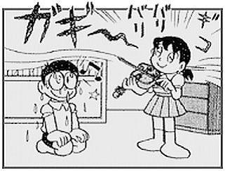 Kèo khó cho fan truyện tranh Doraemon: Giọng hát của Jaian hay tiếng đàn của Shizuka kinh khủng hơn? - Ảnh 3.