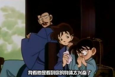 Thám tử Mori rất hay phàn nàn về mối quan hệ giữa con gái mình và Conan.