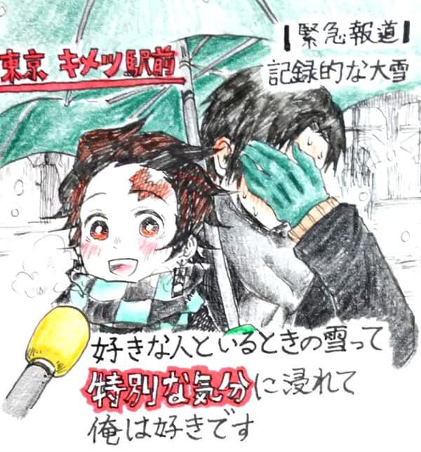 Tanjirou bất ngờ bị ghép đôi với tất cả nhân vật Kimetsu no Yaiba, thuyền nào sẽ được đẩy nhiều nhất? - Ảnh 12.