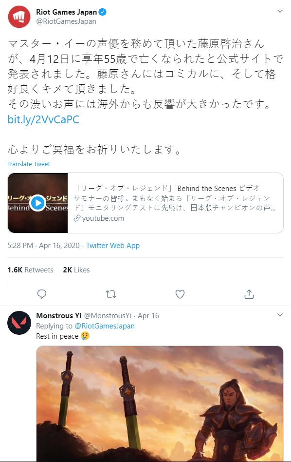 Huyền thoại lồng tiếng cho series Jojo, Iron Man, Master Yi tại Nhật Bản qua đời, Riot bày tỏ sự tiếc thương - Ảnh 3.