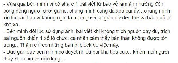 NEU Confessions hồi sinh, đăng bài xin lỗi game thủ Việt nhưng bị cho là Hà Nội ngàn năm văn vở - Ảnh 3.