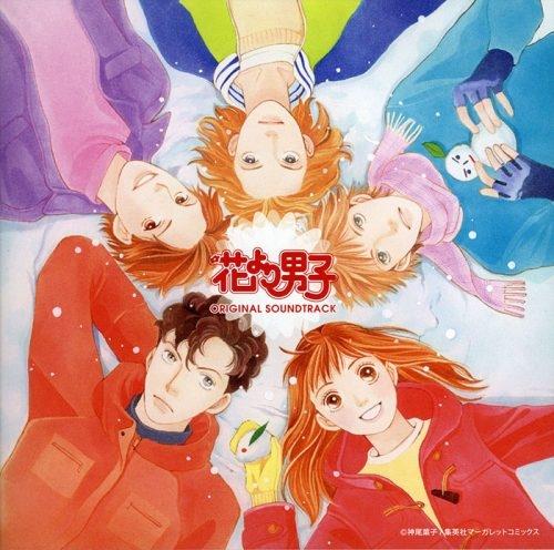 Top 10 bộ phim được chuyển thể từ manga hay nhất mọi thời đại, không xem phí cả một đời! (P1) - Ảnh 9.