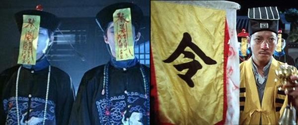 Tìm hiểu về Cương thi - những con quỷ hút máu đáng sợ trong văn hóa Trung Quốc - Ảnh 2.