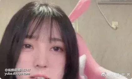 Luôn giấu mặt khi lên sóng, nữ streamer bất ngờ cởi khẩu trang, tiết lộ nhan sắc thật và vòng một 36D khiến người xem không khỏi động lòng - Ảnh 3.