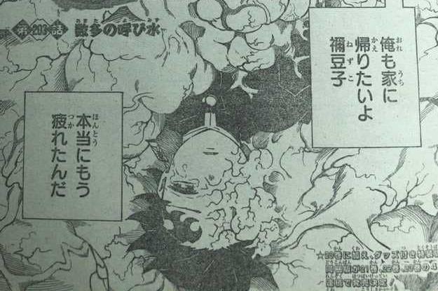 Kanao sống sót, Tanjirou trở lại thành người, cái kết đẹp dành cho Kimetsu no Yaiba? - Ảnh 1.