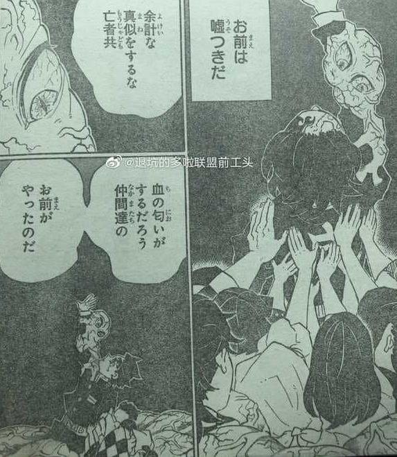 Kanao sống sót, Tanjirou trở lại thành người, cái kết đẹp dành cho Kimetsu no Yaiba? - Ảnh 2.