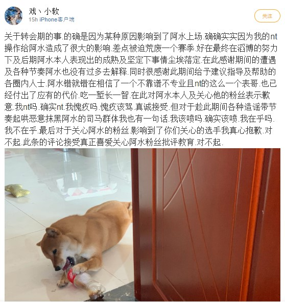 Vừa bị sếp cũ Vương Tư Thông chỉ trích lươn lẹo, JackeyLove đã bắn tan nát IG, giúp TES lọt vào Chung kết LPL - Ảnh 2.