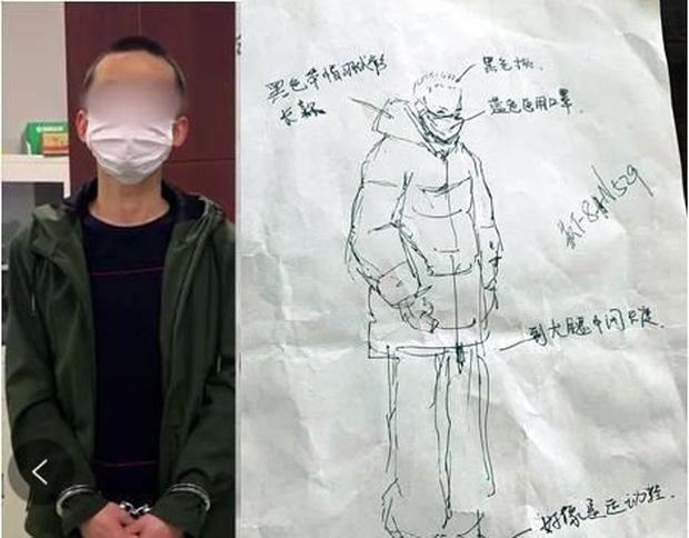Đỉnh như sinh viên Mỹ thuật: Vẽ chân dung tội phạm ăn trộm, giúp cảnh sát phá án chỉ sau vài giờ - Ảnh 1.