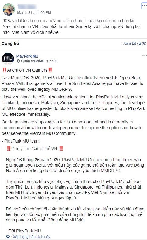 MU PlayPark bất ngờ chặn IP Việt Nam, cộng đồng game thủ bức xúc tố NPH lừa tiền nạp - Ảnh 6.