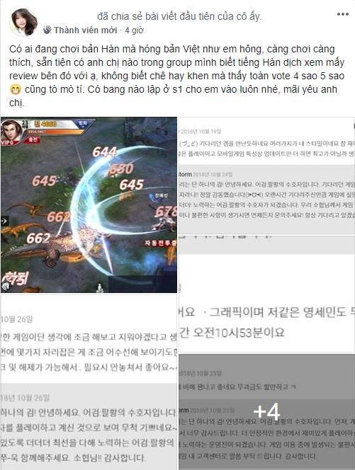 """5 lý do biến """"game đỉnh"""" Hàn Quốc - Bát Hoang Lãnh Chủ trở thành """"hot pick"""" của fan cuồng MMORPG - Ảnh 5."""