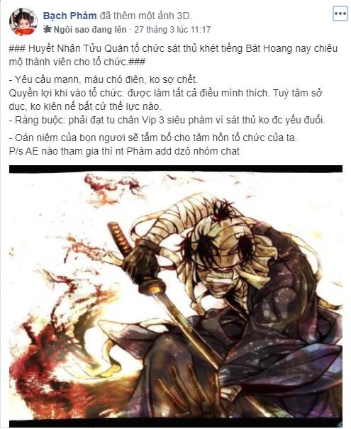 """5 lý do biến """"game đỉnh"""" Hàn Quốc - Bát Hoang Lãnh Chủ trở thành """"hot pick"""" của fan cuồng MMORPG - Ảnh 7."""