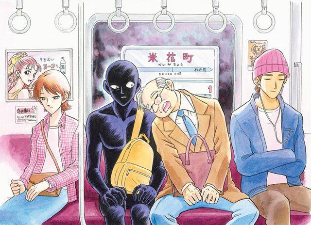 Loạt tranh siêu hài về bóng ma, kẻ nguy hiểm nhất trong Thám tử Conan - Ảnh 9.