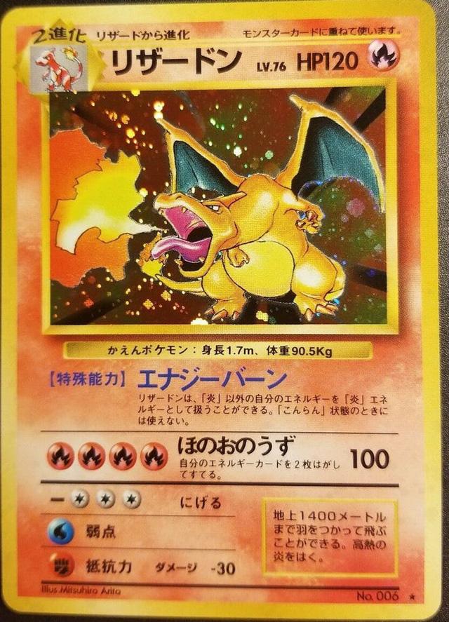Loạt 10 tấm thẻ bài Pokemon có giá trị đắt đỏ nhất thế giới - Ảnh 4.