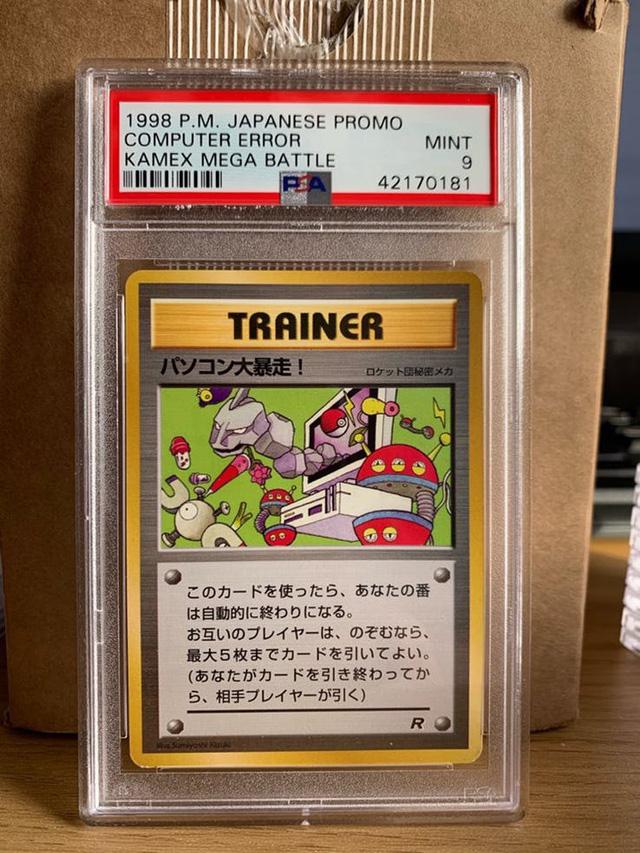 Loạt 10 tấm thẻ bài Pokemon có giá trị đắt đỏ nhất thế giới - Ảnh 9.