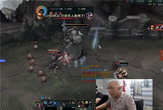 Dân mạng Trung Quốc phát cuồng vì game thủ 60 tuổi vẫn livestream quẩy Yasuo điên đảo - Ảnh 3.