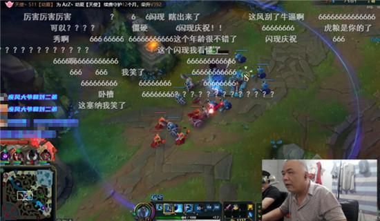 Dân mạng Trung Quốc phát cuồng vì game thủ 60 tuổi vẫn livestream quẩy Yasuo điên đảo - Ảnh 2.