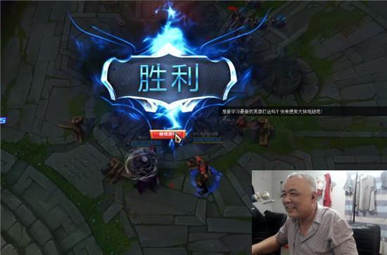 Dân mạng Trung Quốc phát cuồng vì game thủ 60 tuổi vẫn livestream quẩy Yasuo điên đảo - Ảnh 4.
