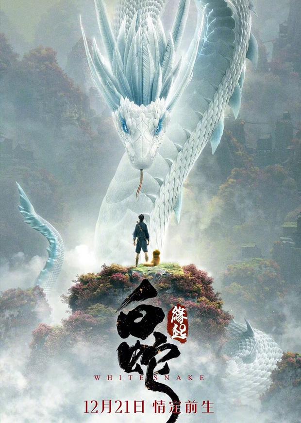 Na Tra Trùng Sinh tung poster đầu tiên: Nam chính chưa nhìn mặt đã biết đẹp trai, thoáng qua còn tưởng anh hùng xa lộ - Ảnh 1.