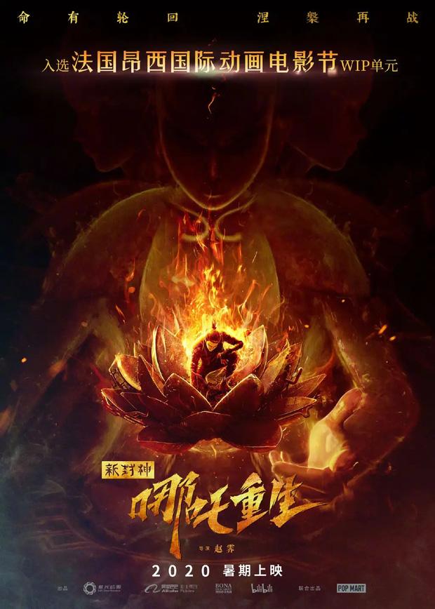 Na Tra Trùng Sinh tung poster đầu tiên: Nam chính chưa nhìn mặt đã biết đẹp trai, thoáng qua còn tưởng anh hùng xa lộ - Ảnh 2.