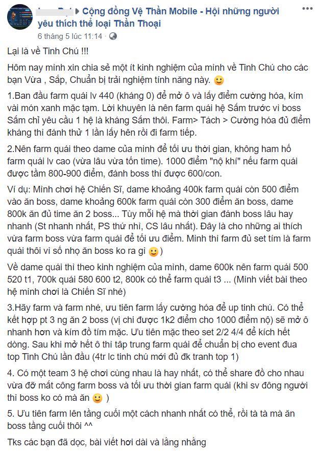 Thâm như game thủ Việt: Để Top server bỏ tiền lên max tính năng rồi mới chỉ cho 500 anh em cách kiếm... free - Ảnh 7.