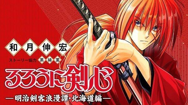 8 nhân vật trong anime bình thường cứ tỏ ra ngáo ngơ, nhưng khi chiến đấu lại như hóa thành người khác - Ảnh 6.